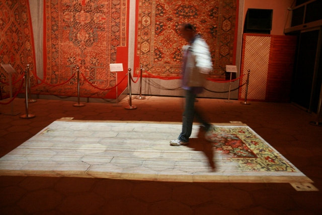 Interactive carpet